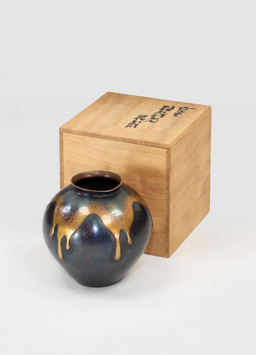 Hammered Copper 'Drip-Glaze' Vase_0