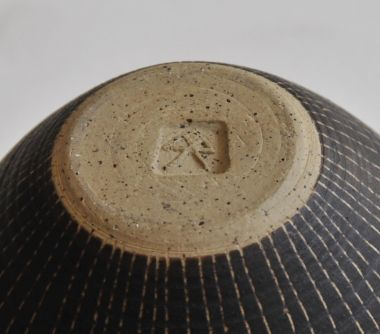 Antique Small Art Pottery Bowl by Rose Uniacke